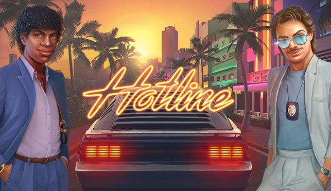hotline_netent logo